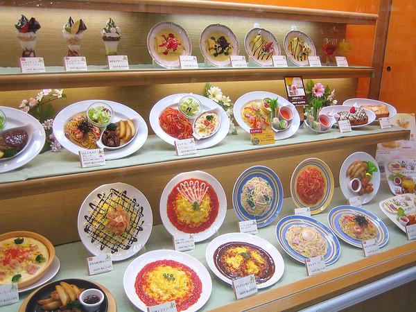 Food_samples