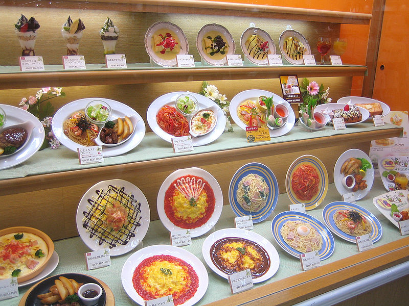 海外反応! I LOVE JAPAN : 日本...