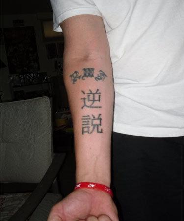 Kanji+