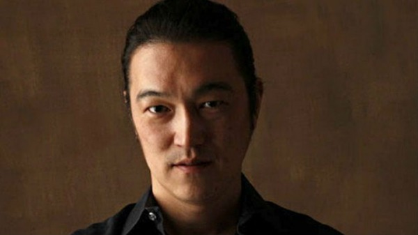 kenji-goto-post-668x375