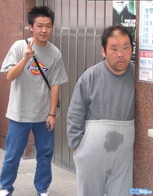 Funny-Asian-Pee