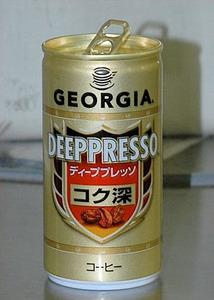 georgia deepresso