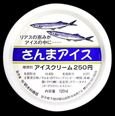 a96751_fish