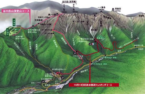 tanigawa_map