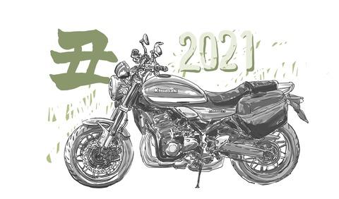 Z900RS-tourer-2