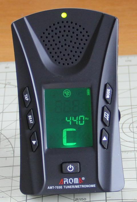 170425_4 AROMA AMT-703E